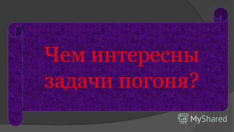 5. Черкасов Данил