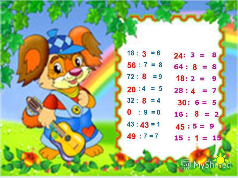 18 : = 6 : 7 = 8 72 : = 9 : 4 = 5 32 : = 4 : 9 = 0 43 : = 1 : 7 = 7 3 56 8 20 8 0 43 49 24 8 18 4 30 8 45 1 : 3 = 8 64 : = 8 : 2 = 9 28 : = 7 : 6 = 5 16 : = 2 : 5 = 9 15 : = 15
