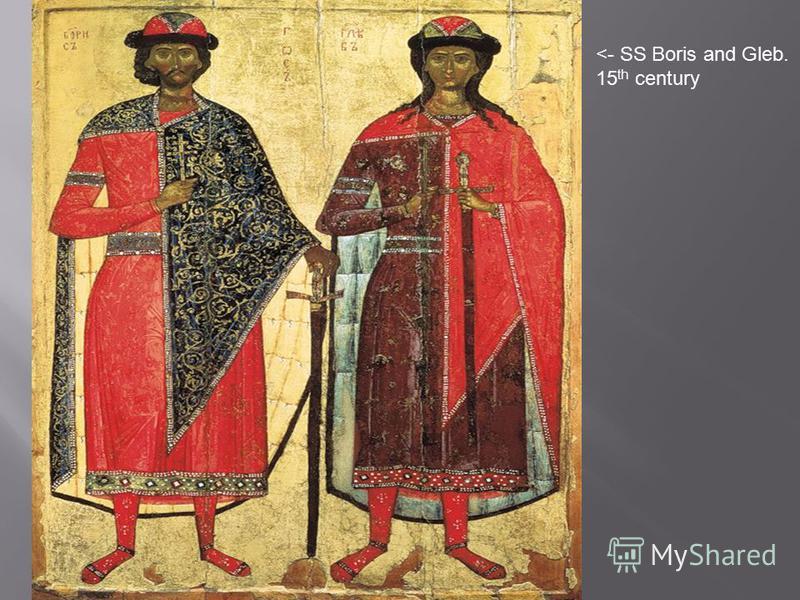 <- SS Boris and Gleb. 15 th century