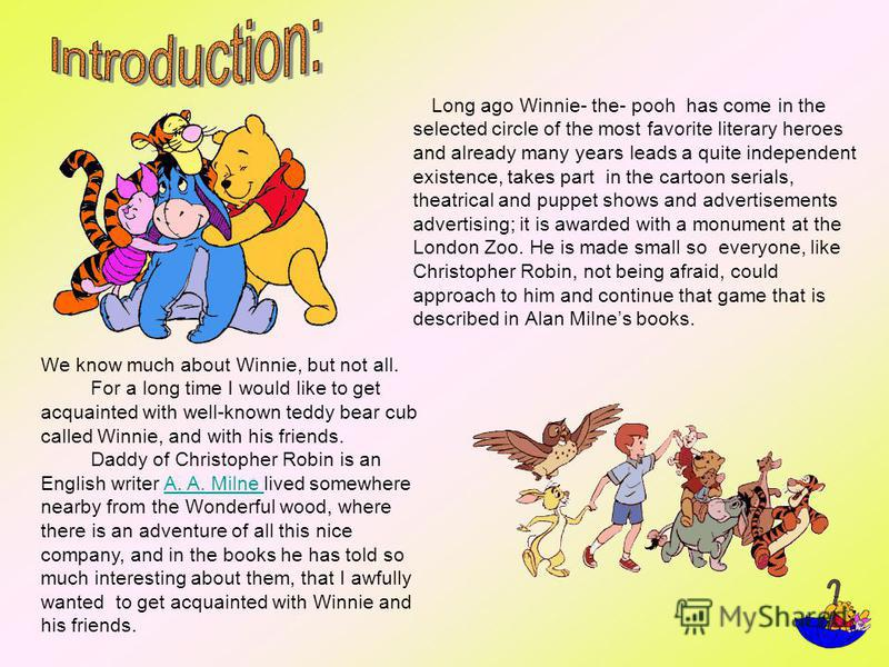 Long ago Winnie- the- pooh has come in the selected circle of the most favorite literary heroes and already many years leads a quite independent existence, takes part in the cartoon serials, theatrical and puppet shows and advertisements advertising;