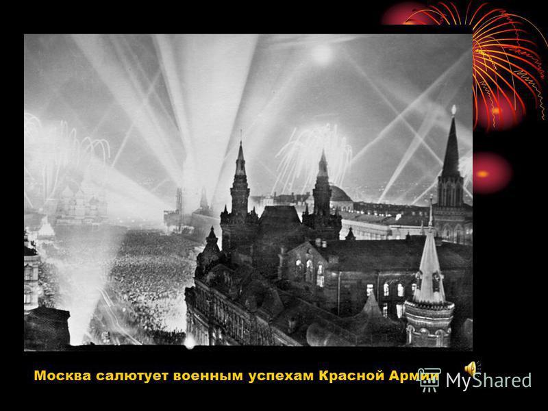 Строительство оборонительных укреплений. Разведчик гвардии сержант А.Г. Фролченко. Белгородское направление, 1943 г.