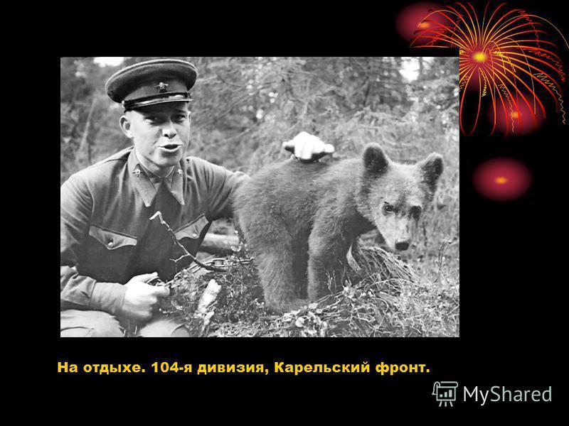 Москва салютует военным успехам Красной Армии