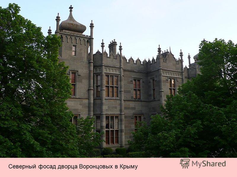 Севечерный фасад дворца Воронцовых в Крыму