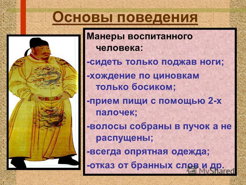 1. Особенности жизни в Древнем Китае Женщины разводили шелковичного червя. ткали, гнали спирт из зерна.