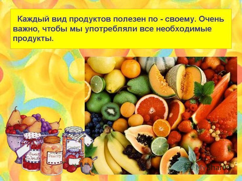 Здоровье – это такое состояние организма, при котором функции всех его органов и систем находятся в динамическом равновесии с внешней средой.