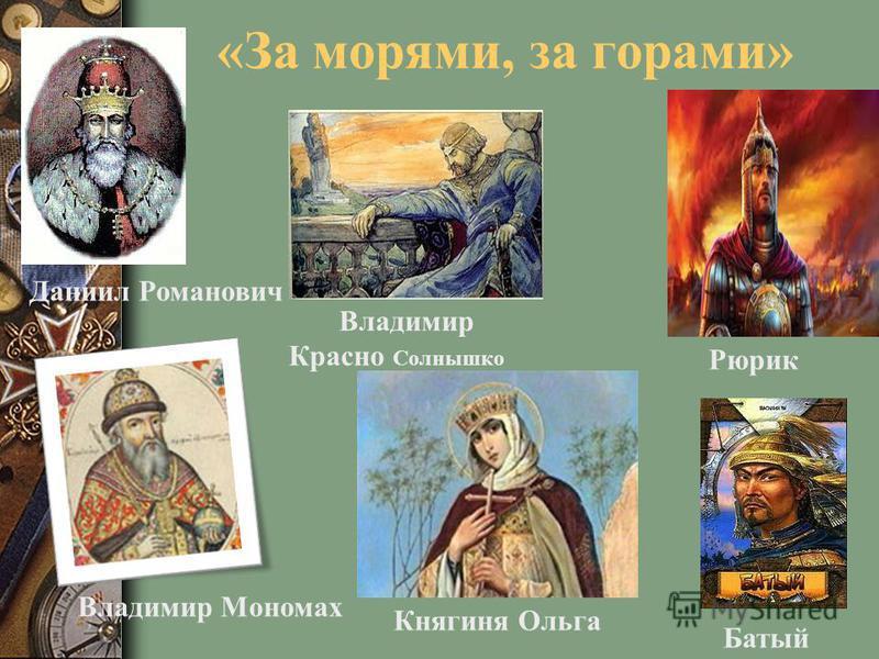 Правильный ответ: А) хотел предотвратить нашествие на Русь, восстановить силы страны и подготовиться к будущей борьбе
