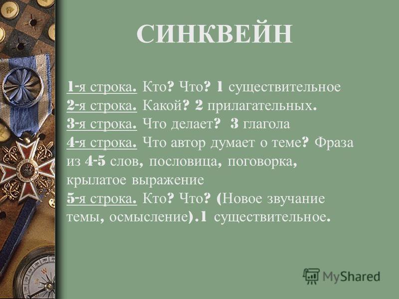 9 янв. 2006 открыт памятник Александру Невскому в Курске