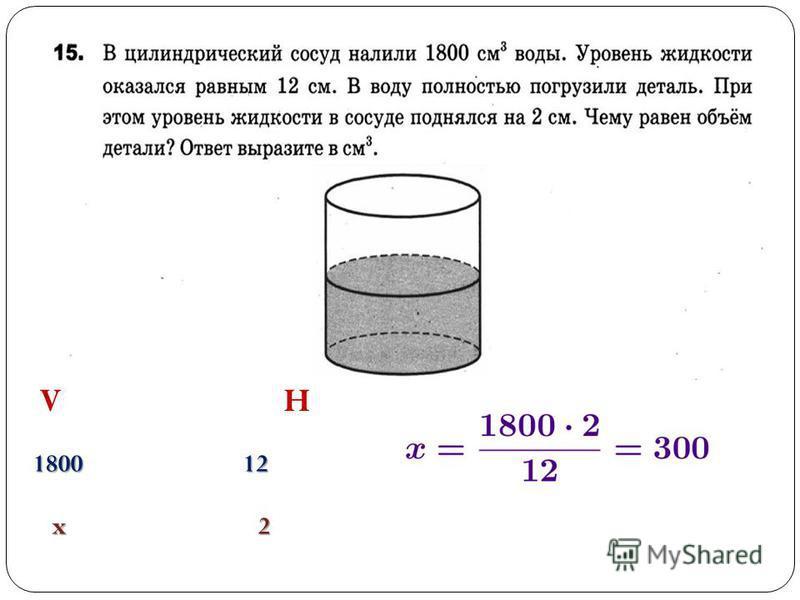 VH 1800 12 x 2