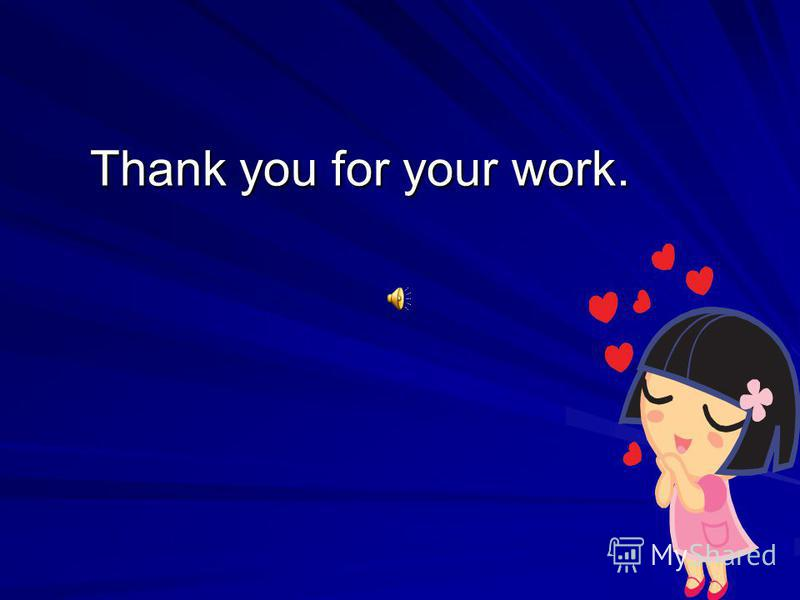 Thank you for your work.