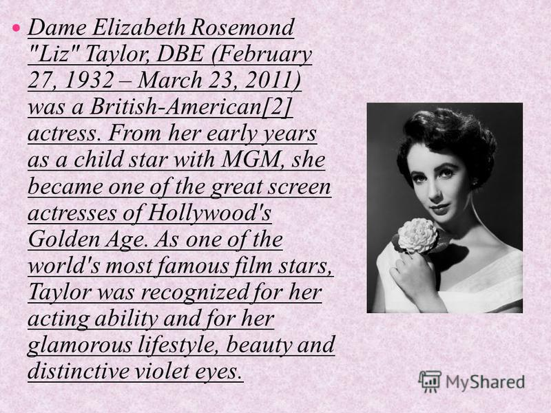 Dame Elizabeth Rosemond