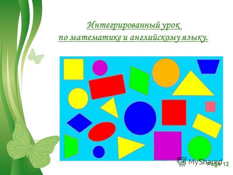 Free Powerpoint TemplatesPage 12 Интегрированный урок по математике и английскому языку.