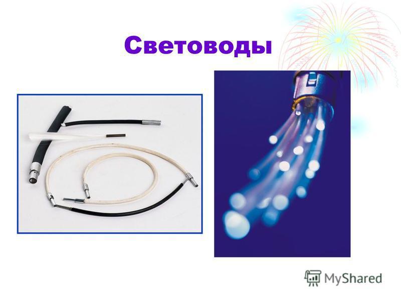 Применение: Используется в оптических приборах оптических приборах