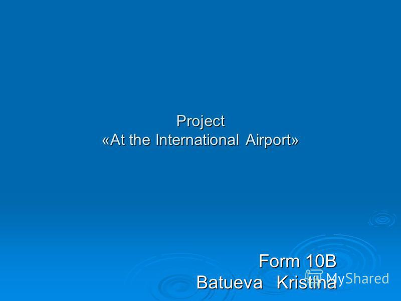 Project «At the International Airport» Form 10B Batueva Kristina