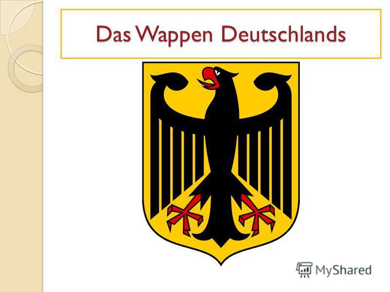 Das Wappen Deutschlands