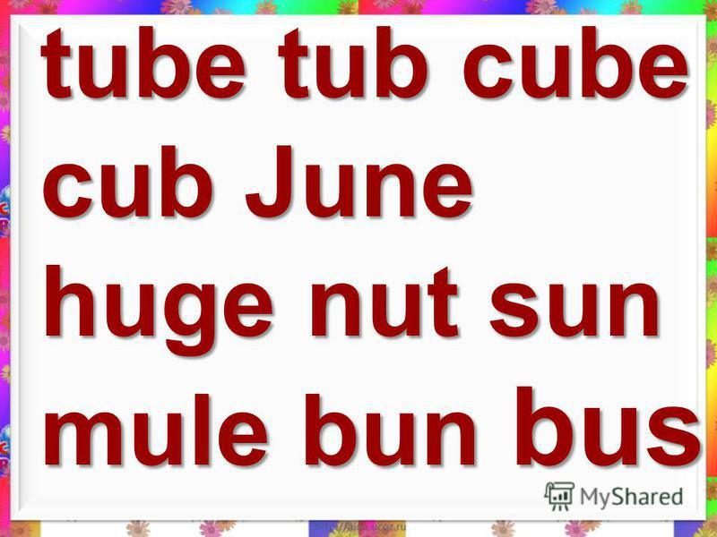 tube tub cube cub June sun huge nut mule bun bus