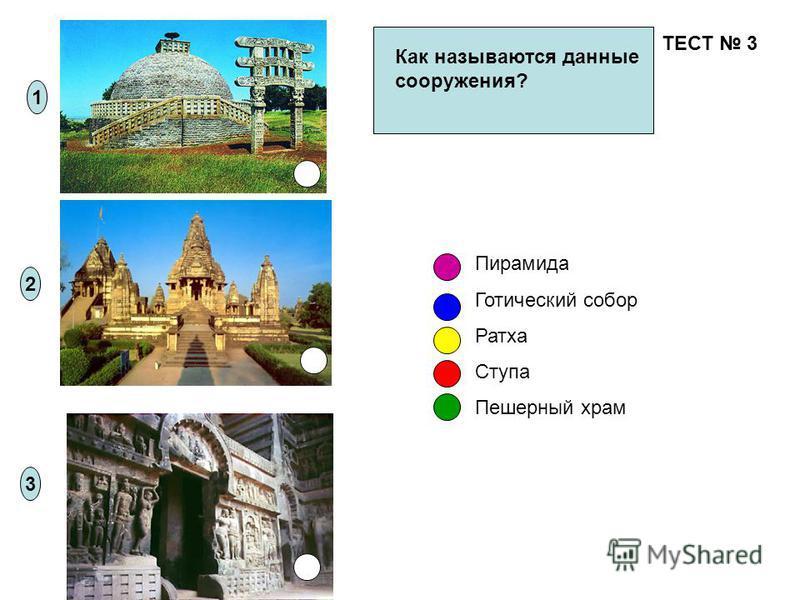 Храмовый комплекс на горе КАЙЛАСА