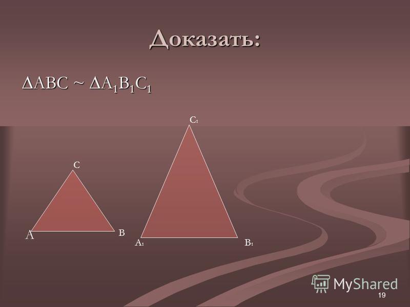 19 Доказать: АВС ~ А 1 В 1 С 1 A B C C1C1 B1B1 A1A1