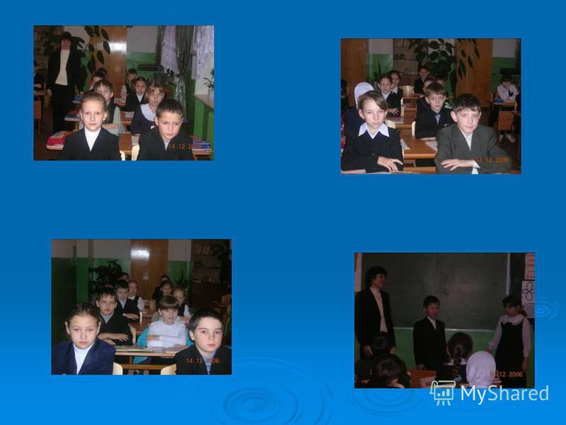 Классный руководитель-Ибрагимова Альфия Галиаскаровна 27 учащихся 27 учащихся 12 мальчиков 12 мальчиков 15 девочек 15 девочек Успеваемость-100% Успеваемость-100% Качество-81% Качество-81%