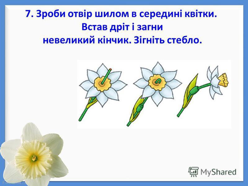 FokinaLida.75@mail.ru 7. Зроби отвір шилом в середині квітки. Встав дріт і загни невеликий кінчик. Зігніть стебло.