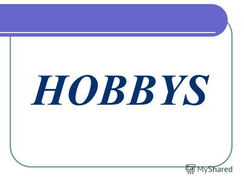 НOBBYS