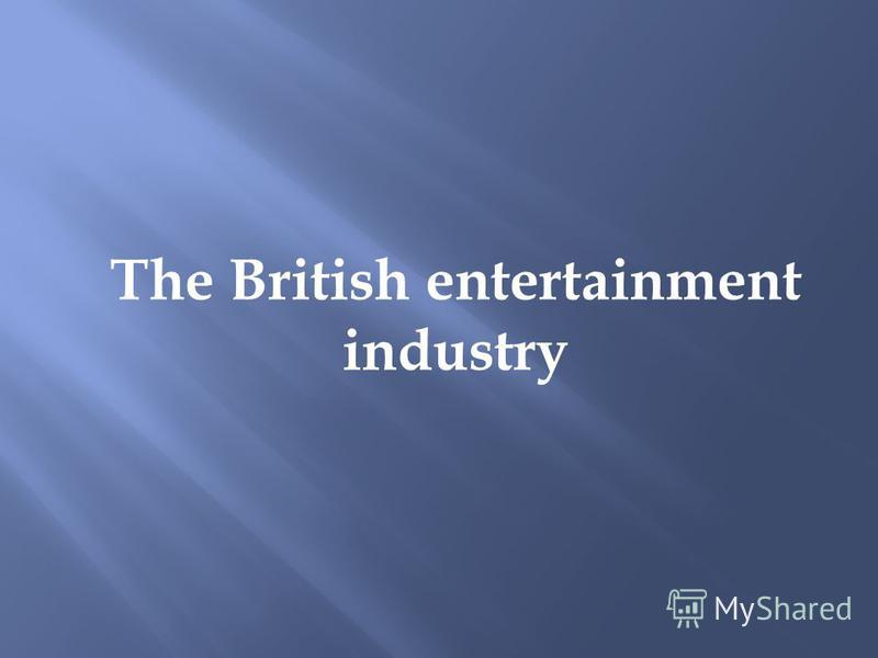 The British entertainment industry
