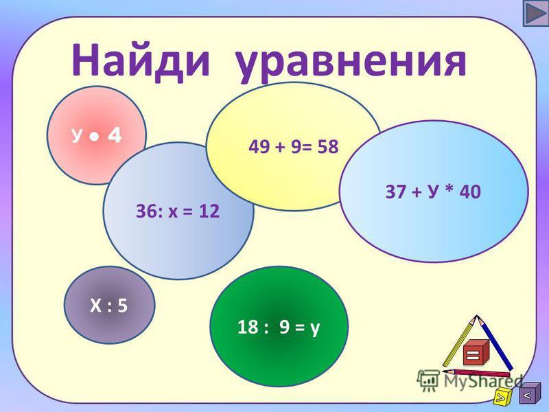 а 416 в 5 а в 606896 с 64 39 k 153 c : kc : k45 12 176 16 75 13