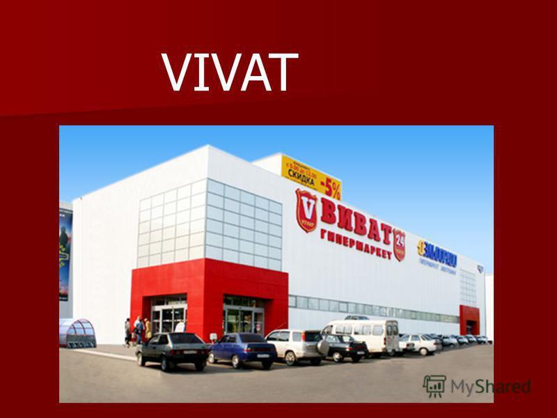 VIVAT