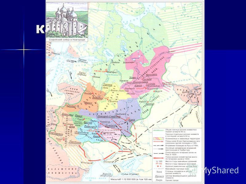 карта карта