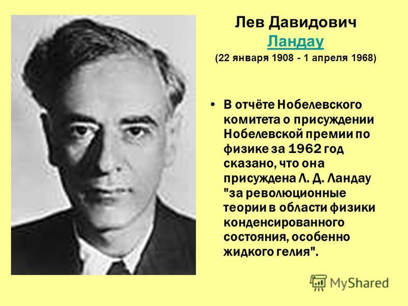Позже Игорь Евгеньевич участвовал в работе комиссии по исследованию Снежного человека, боролся за возрождение советской генетики, много путешествовал (на Алтае существуют пик Тамма и перевал Тамма). Прекрасно знал английский, французский и немецкий я