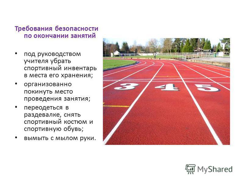 Скачать музыку для тренировок бег