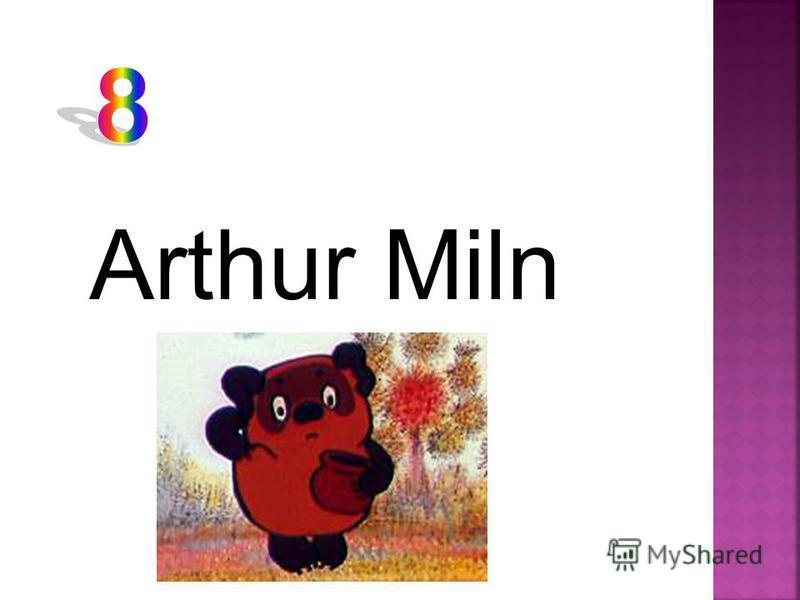 Arthur Miln