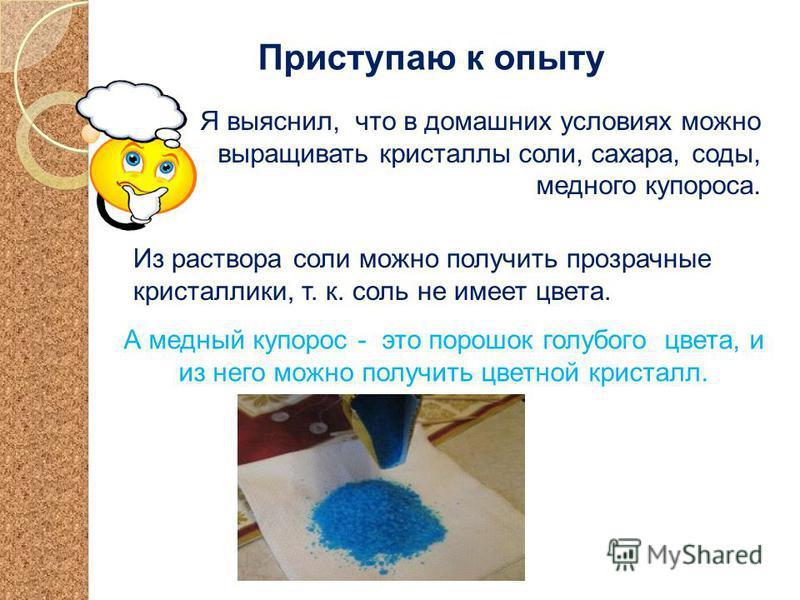 Аура голубого цвета что это