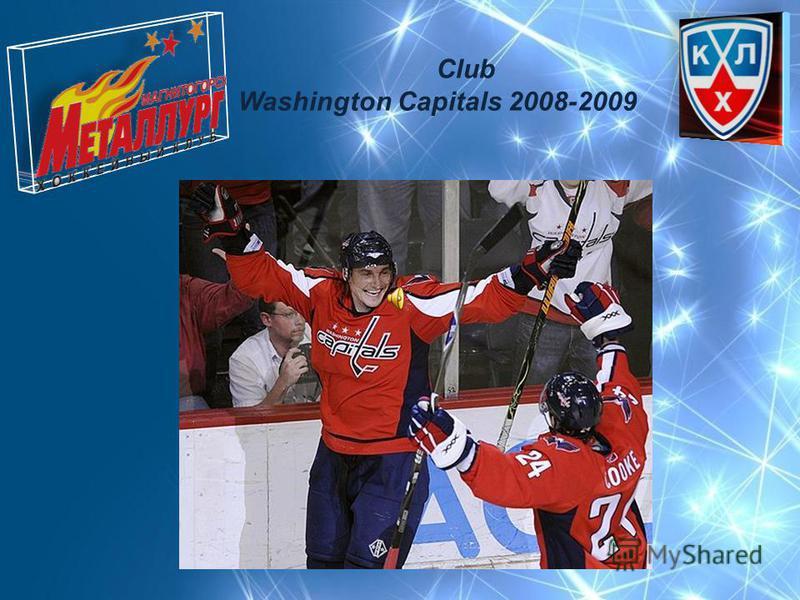 Club Washington Capitals 2008-2009