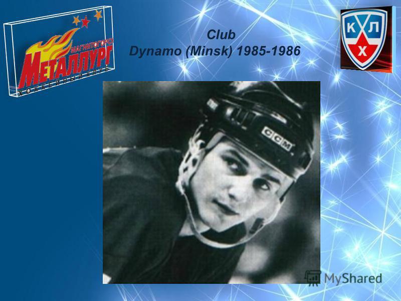 Club Dynamo (Minsk) 1985-1986