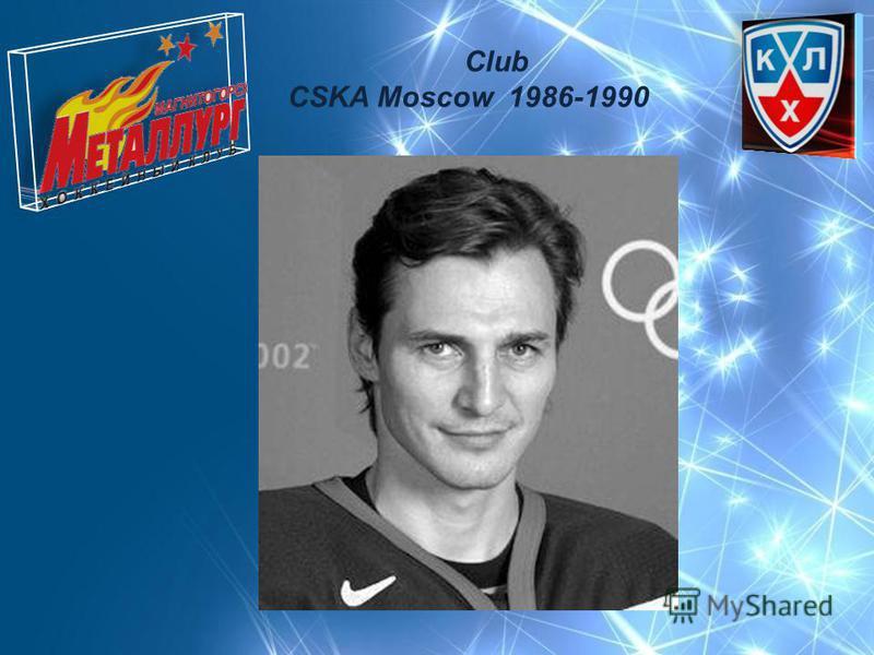 Club CSKA Moscow 1986-1990