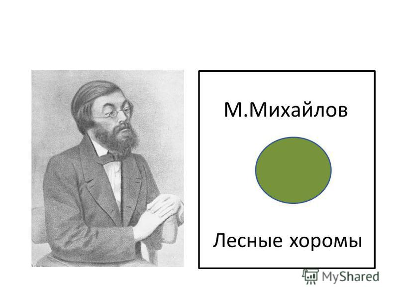 Учебник по русскому языку 3 класс 1 часть желтовская читать онлайн