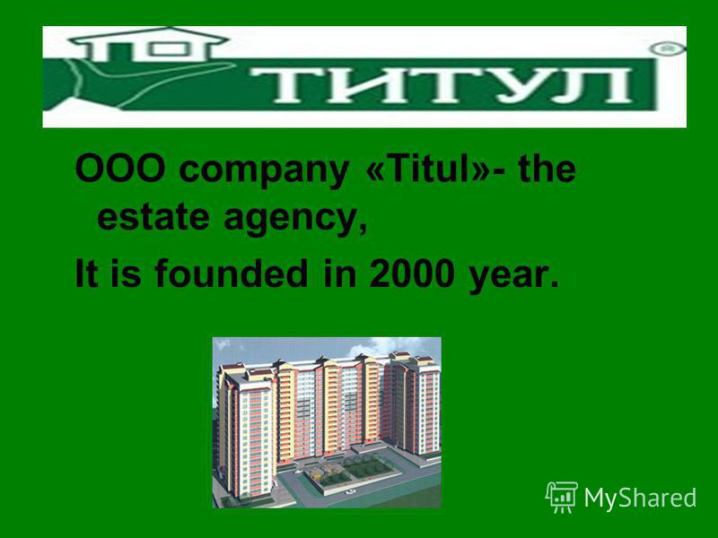 ООО company «Titul»- the estate agency, It is founded in 2000 year.