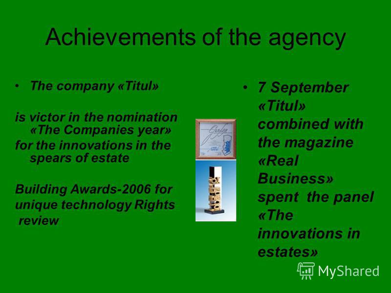 Achievements of the agency The company «Titul» is victor in the nomination «The Companies year» for the innovations in the spears of estate Building Awards-2006 for unique technology Rights review 7 September «Titul» combined with the magazine «Real