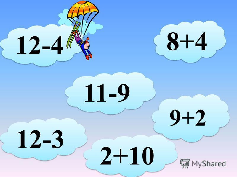 14-7 5+9 7+4 12-7 8+4 11-3