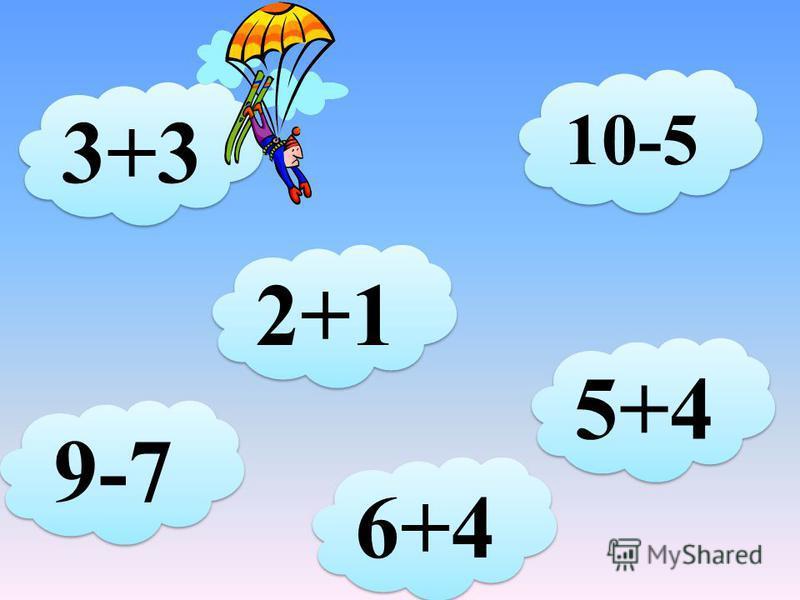 6+1 4+4 8+2 5+4 7-2 9-5