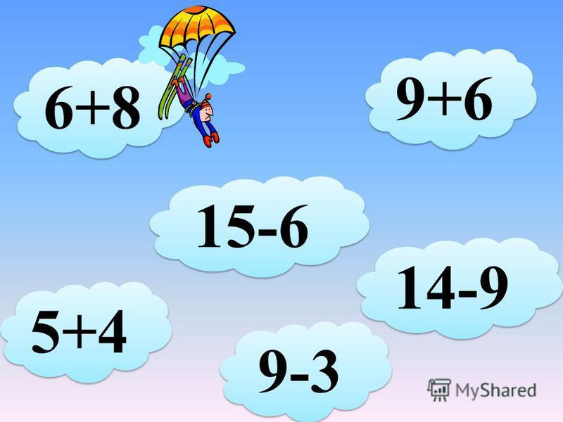 9+2 12-9 3+6 6+6 8-2 11-3