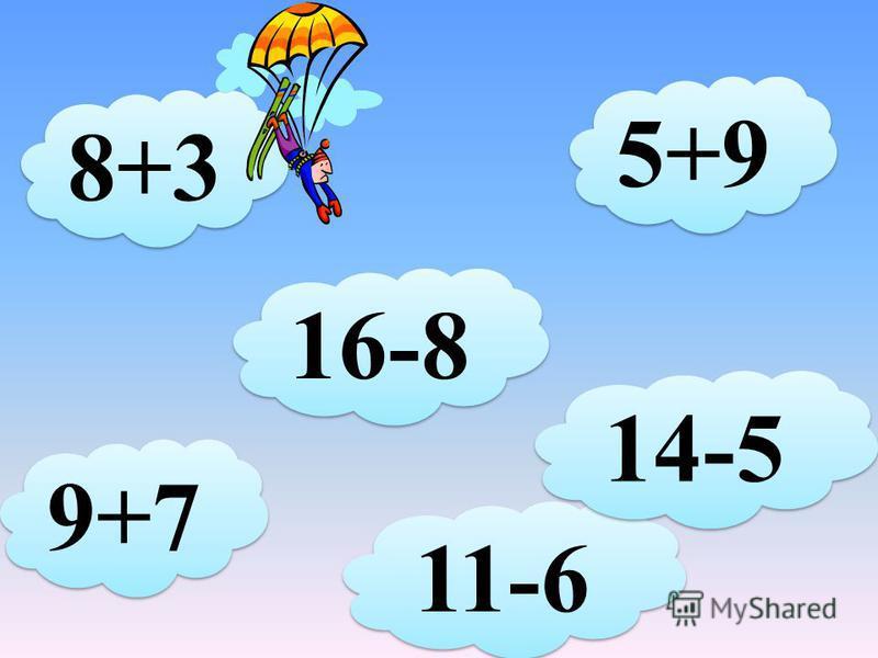 6+8 15-6 9-3 5+4 14-9 9+6