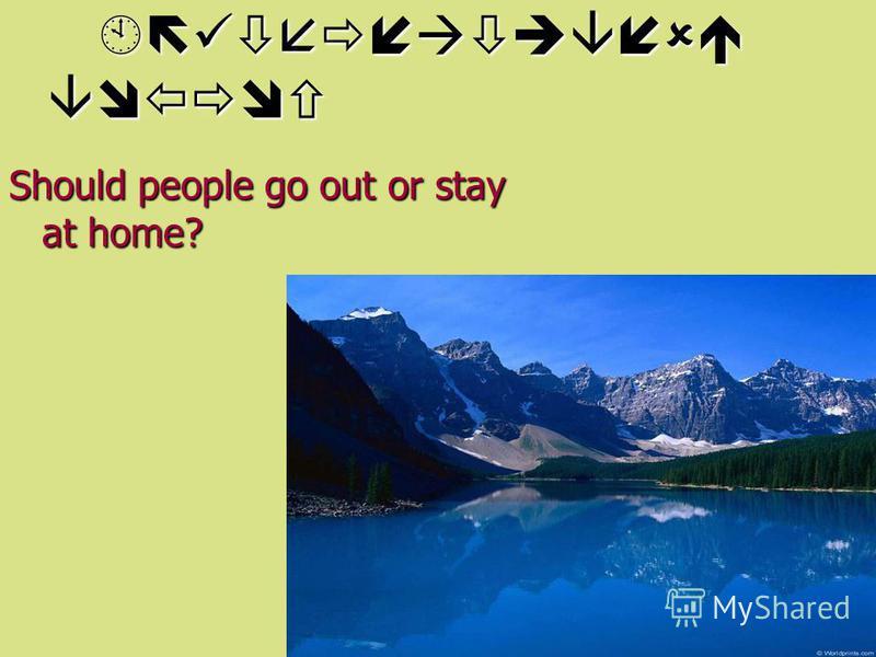 Специальный вопрос What should people do? Что следует делать людям?