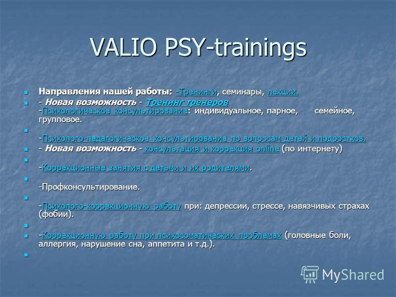 VALIO PSY-trainings Направления нашей работы: -Тренинги, семинары, лекции. Направления нашей работы: -Тренинги, семинары, лекции.-Тренингилекции.-Тренингилекции. - Новая возможность - Тренинг тренеров -Психологическое консультирование: индивидуальное