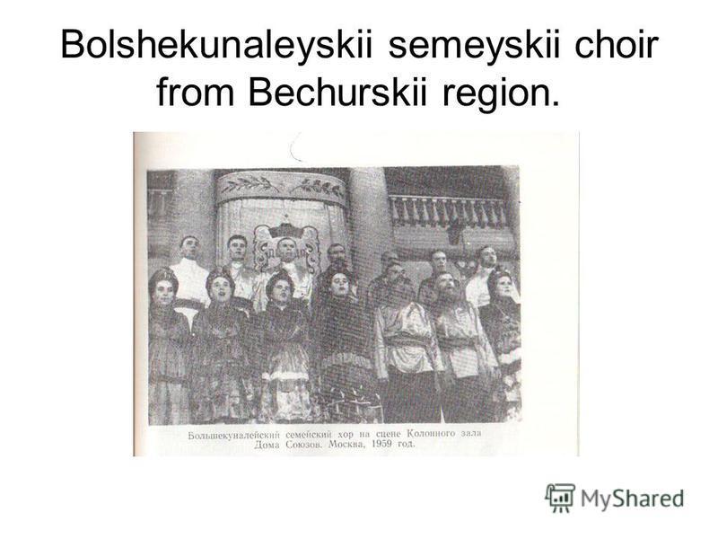 Bolshekunaleyskii semeyskii choir from Bechurskii region.