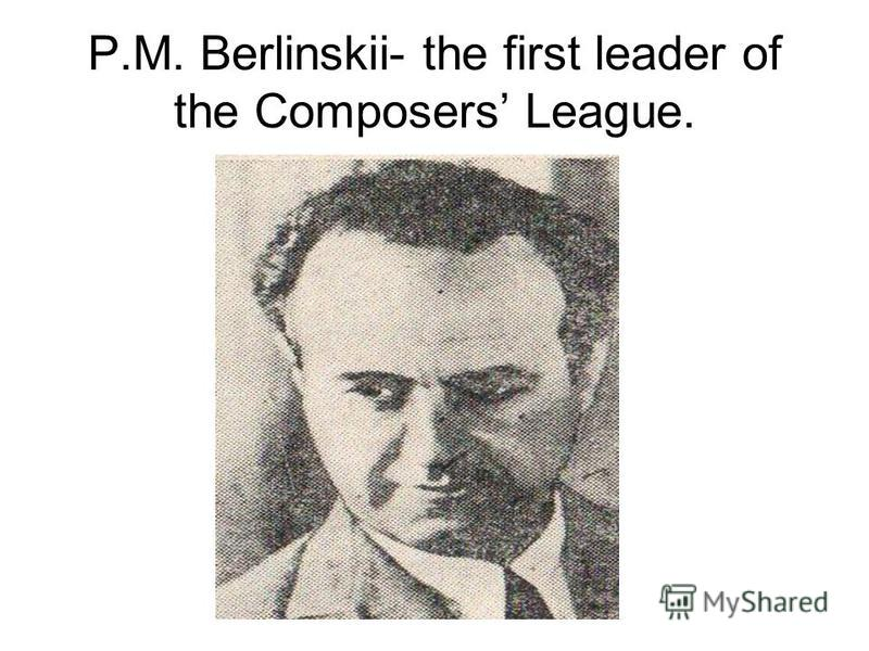P.M. Berlinskii- the first leader of the Composers League.