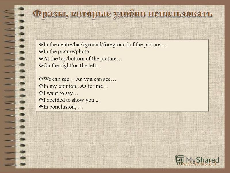 1. Решение коммуникативной задачи (Содержание) Аспект 1. Ответ на вопрос, когда было сделано фото, дан Аспект 2. Ответ на вопрос, кто/что изображено на фото, дан Аспект 3. Ответ на вопрос, что происходит на фото, дан Аспект 4. Ответ на вопрос, почему
