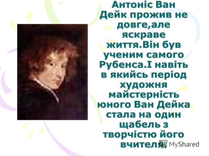 > >(1599-1641)