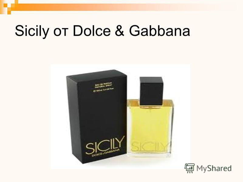 Sicily от Dolce & Gabbana
