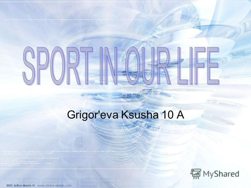Grigor'eva Ksusha 10 A